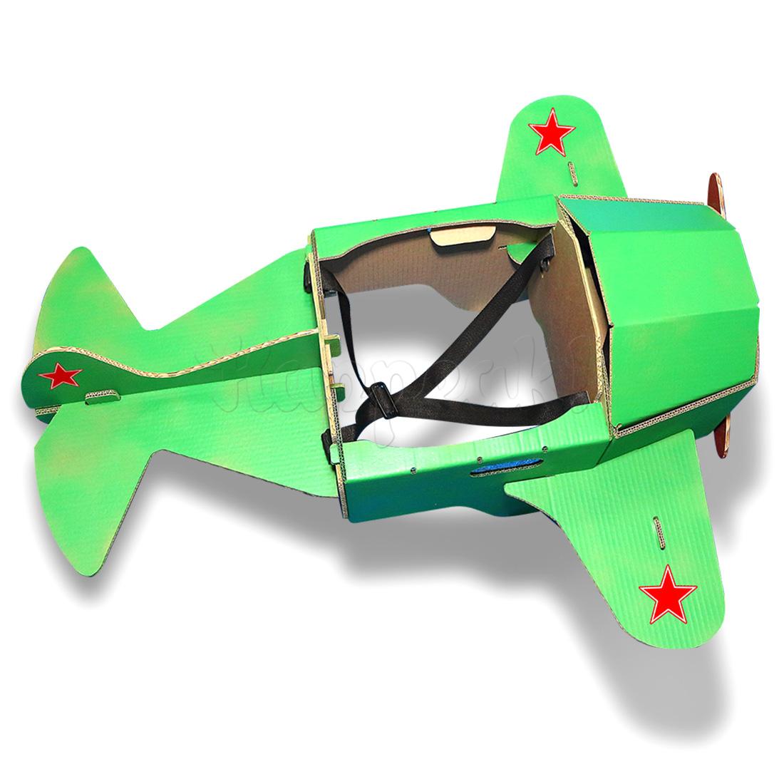 Как сделать самолет игрушку своими руками