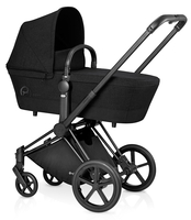 Коляска CYBEX PRIAM LUX STARDUST BLACK 2 В 1 на раме TREKKING MATT BLACK