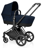 Коляска CYBEX PRIAM LUX MIDNIGHT BLUE 2 В 1 на раме TREKKING MATT BLACK