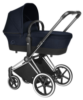 Коляска CYBEX PRIAM LUX MIDNIGHT BLUE 2 В 1 на раме TREKKING