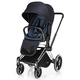 Коляска CYBEX PRIAM LUX TRUE BLUE 2 В 1 на раме ALL TERRAIN